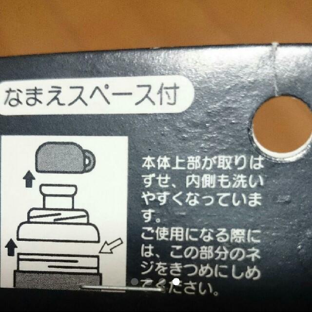 サンリオ(サンリオ)のバッドばつ丸 水筒 エンタメ/ホビーのおもちゃ/ぬいぐるみ(キャラクターグッズ)の商品写真