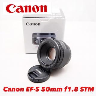 Canon - 人気の単焦点 Canon EF-S 50mm f1.8 STM 美品 一眼レフ