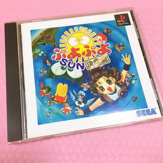 PlayStation - 【PSソフト】ぷよぷよSUN決定盤 プレイステーション
