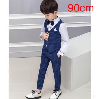 【90cm】ネイビーストライプ×蝶ネクタイシャツ フォーマルベスト4点セット