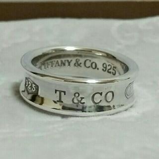 ティファニー(Tiffany & Co.)の15号 TIFFANY 1837 リング 指輪 ティファニー(リング(指輪))