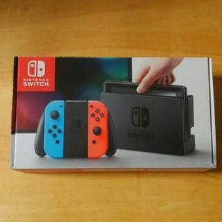 Switch本体 ネオンブルー/ネオンレッド