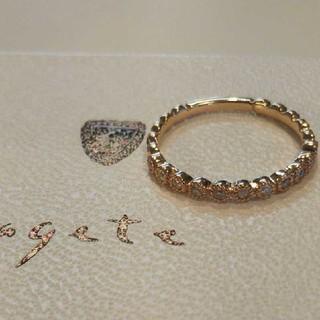 アガット(agete)のアガット K10 フリルリング 8号 ダイヤモンド  0.09 美品(リング(指輪))