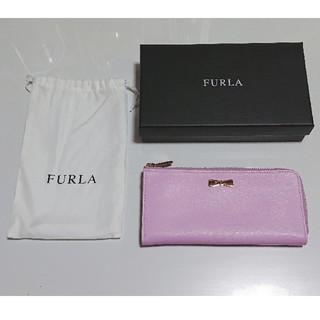 フルラ(Furla)の★新品★フルラ★リボン長財布 ★(財布)