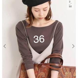 IENA - 新品タグ付き AURALEE*IENA 別注ボートネックTシャツ ブラウン 36