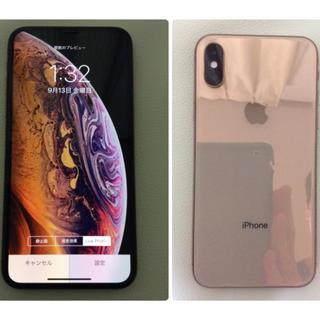 Apple - 【美品・値下げ可能】Apple iPhoneXs 256GB SIMフリー