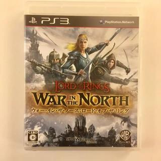 PlayStation3 - ウォー・イン・ザ・ノース:ロード・オブ・ザ・リング