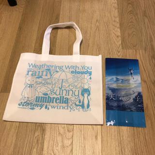 【劇場限定】天気の子 手さげバッグ 新海誠