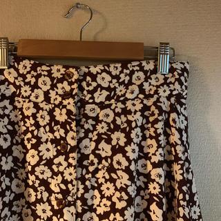 Lochie - 花柄 long skirt