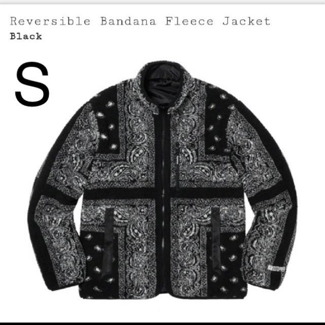 Supreme(シュプリーム)のsupreme Reversible Bandana Fleece Jacket メンズのジャケット/アウター(ナイロンジャケット)の商品写真
