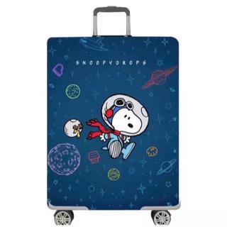 スヌーピー(SNOOPY)の再入荷!SALE スーツケースカバー スヌーピー 宇宙 Mサイズ(スーツケース/キャリーバッグ)