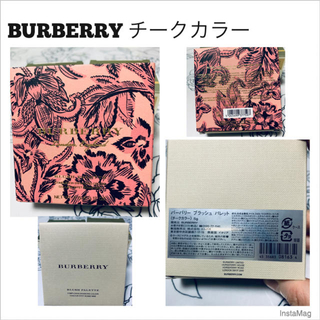 BURBERRY - 新品❣️BURBERRYバーバリー ブラッシュ パレート <チークカラー>5g