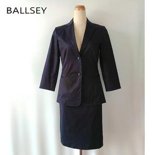 ボールジィ(Ballsey)のBALLSEY ボールジー ジャケット スカート ストレッチ スーツ ネイビー(スーツ)