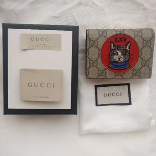Gucci - GUCCI 二つ折り財布 ミスティック キャット 猫