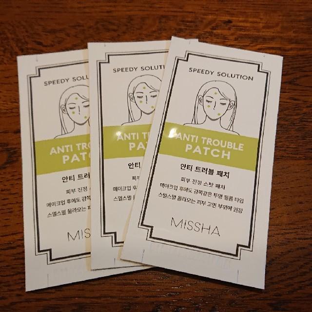 MISSHA(ミシャ)のMISSHA ミシャ ニキビパッチ 3シートセット コスメ/美容のスキンケア/基礎化粧品(その他)の商品写真