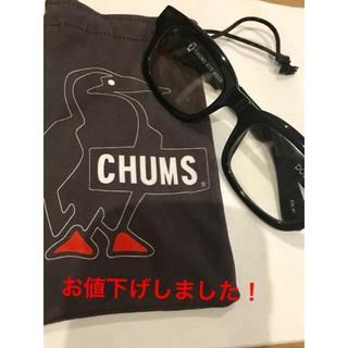チャムス(CHUMS)のCHUMS 伊達眼鏡 ケース付き(サングラス/メガネ)