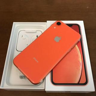新品 Apple iPhone XR 64 GB コーラル SIMロック解除予定