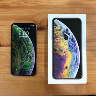 Apple - iPhone XS 64GB シルバー ソフトバンクモデル