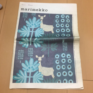 marimekko - マリメッコ 新聞