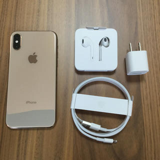 Apple - iPhoneXs本体 256GB ゴールド