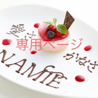 安室奈美恵☆クッキー缶 キャンディー缶 空箱