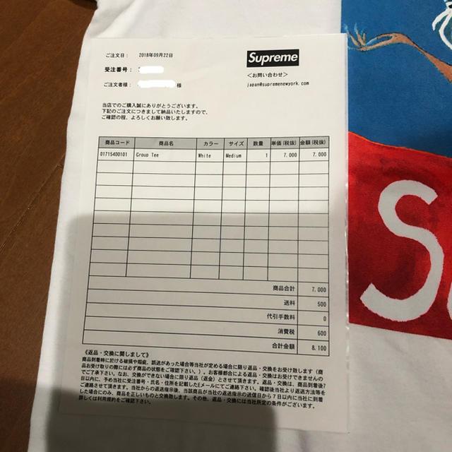 Supreme(シュプリーム)の【新品未使用品】Supreme Group Tee  ホワイト M  メンズのトップス(Tシャツ/カットソー(半袖/袖なし))の商品写真