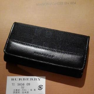 BURBERRY - BURBERRY バーバリー 5連キーケース