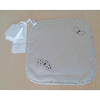 ミナペルホネン(mina perhonen)のミナペルホネン  鍋敷き(キッチン小物)