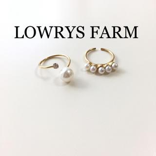 ローリーズファーム(LOWRYS FARM)の【新品】ローリーズファーム パール ゴールド リング 2個セット(リング(指輪))