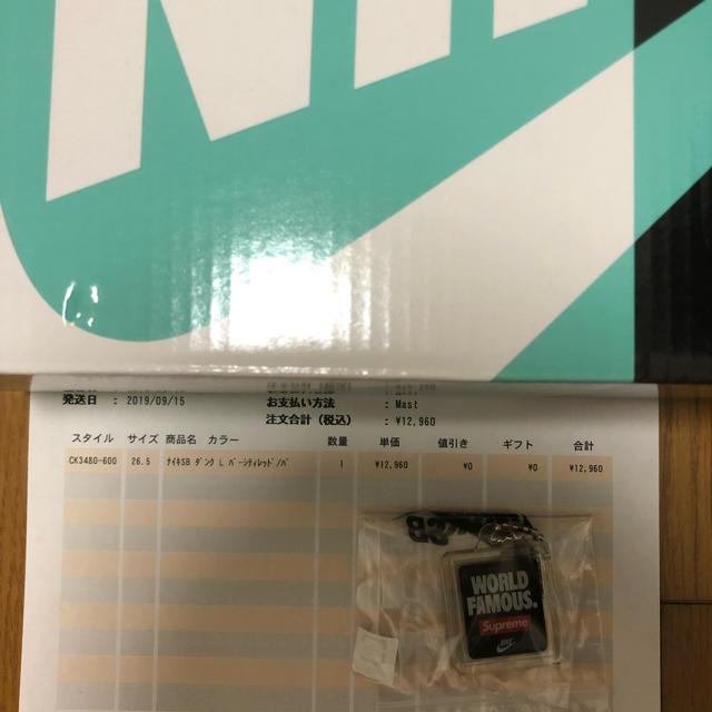 Supreme(シュプリーム)のNIKE×Supreme SB DUNK LOW レッド×ホワイト 26.5cm メンズの靴/シューズ(スニーカー)の商品写真