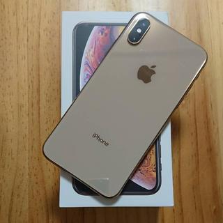 Apple - 美品 iphone xs au 256GB ゴールド apple care+あり