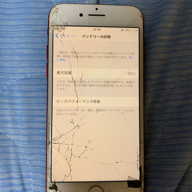 Apple(アップル)のiPhone7 128GB au スマホ/家電/カメラのスマートフォン/携帯電話(スマートフォン本体)の商品写真