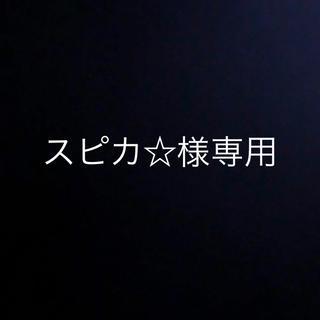 ポケモン(ポケモン)のポケモンカード7枚(シール)