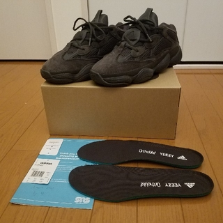 adidas - yeezy boost 500