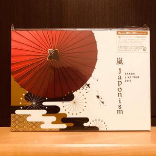 嵐 - 嵐 ARASHI Japonism Blu-ray ブルーレイ 初回プレス
