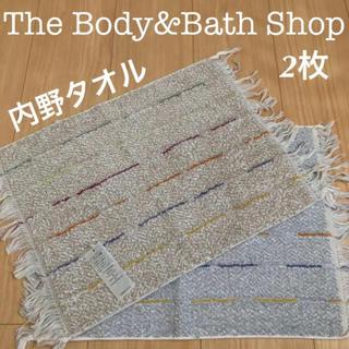 【新品】The Body&Bath Shop ゲストタオル2枚 日本製