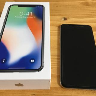 iPhone - 美品 iPhoneX iPhone X 本体 256GB シルバー
