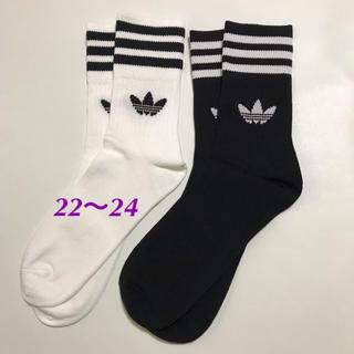 アディダス(adidas)の【22〜24㎝】靴下  白・黒  2足(ソックス)