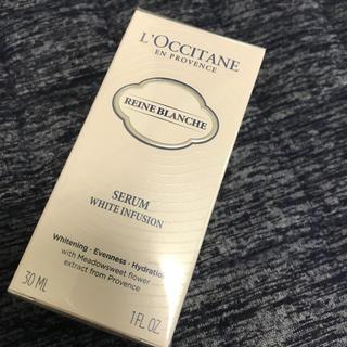 L'OCCITANE - ロクシタン 美白美容液