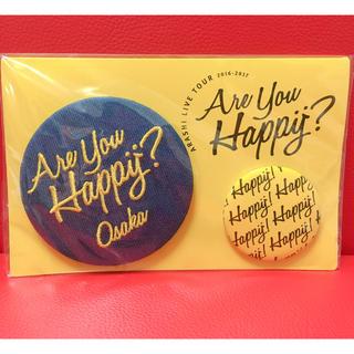 Are you Happy?会場限定バッジ 黄色