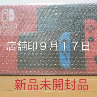 Nintendo Switch - Nintendo Switch ニンテンドースイッチ 新型