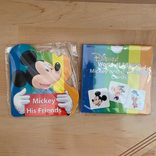 Disney - 新品未開封 DWE ミッキー型抜き絵本&カード ディズニー英語システム