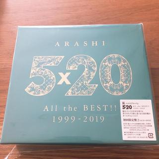 嵐 - 嵐  5×20 初回限定盤2
