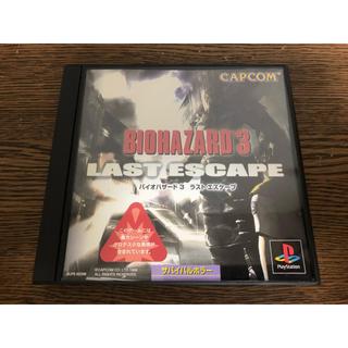 PlayStation - バイオハザード3  ラストエスケープ