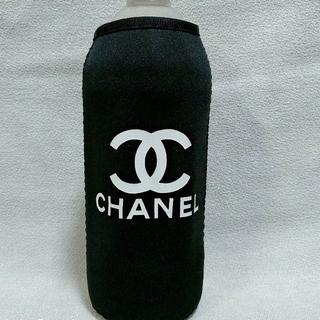 CHANEL - 残2個 ペットボトルホルダー