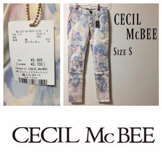 セシルマクビー(CECIL McBEE)の新品 セシル パンツ(カジュアルパンツ)