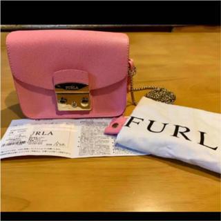 Furla - FURLA メトロポリズ ショルダーバッグ