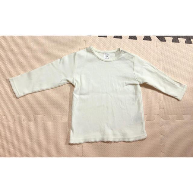 NEXT(ネクスト)のネクスト 白ロンT 80 キッズ/ベビー/マタニティのベビー服(~85cm)(シャツ/カットソー)の商品写真