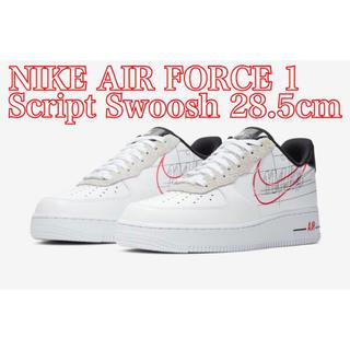 NIKE - NIKE  AIR FORCE 1 Script Swoosh