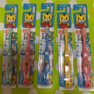 サンスター(SUNSTAR)のサンスター doクリア 子供歯ブラシ  5本セット(歯ブラシ/歯みがき用品)